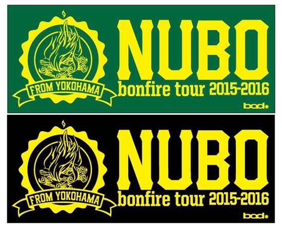 "NUBO ""bonfire"" TOUR 2015-2016 タオル"