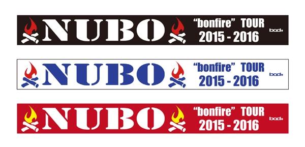"NUBO ""bonfire"" TOUR 2015-2016 シリコンバンド"