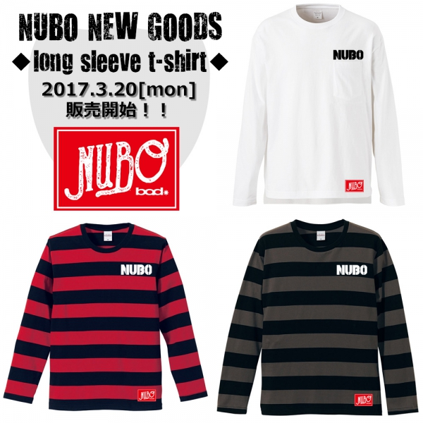 NUBO long sleeve t-shirt