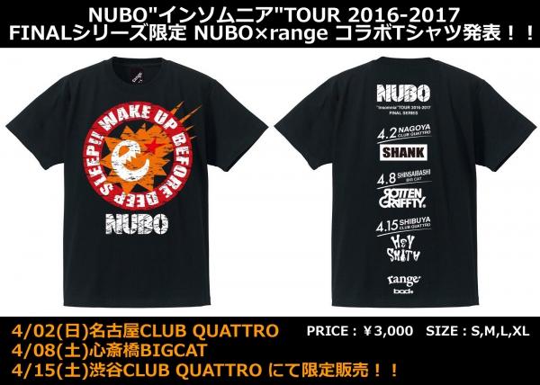 """NUBO""""インソムニア""""TOUR 2016-2017 ファイナルシリーズ限定 NUBO×range コラボTシャツ"""