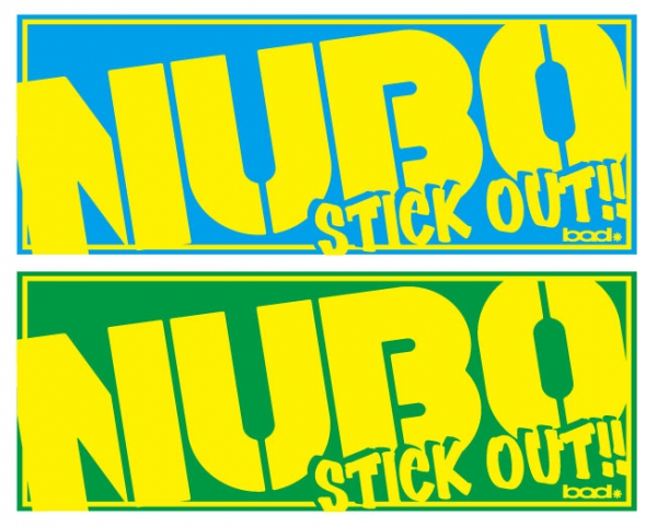 NUBO stick out towel