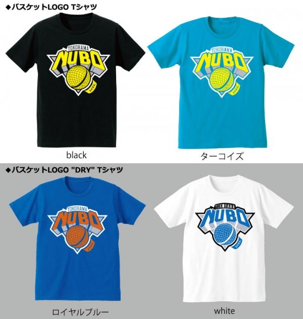 """バスケットLOGO Tシャツ&""""DRY""""Tシャツ"""