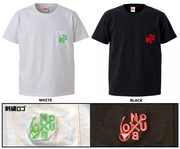 NUBO LOGO ポケットTシャツ
