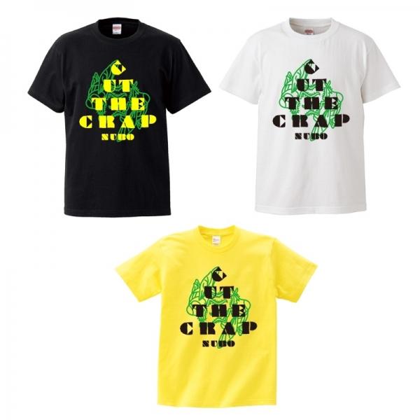 CUT THE CRAP Tシャツ