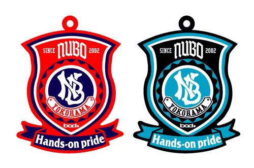 NUBO logo シリコンキーホルダー