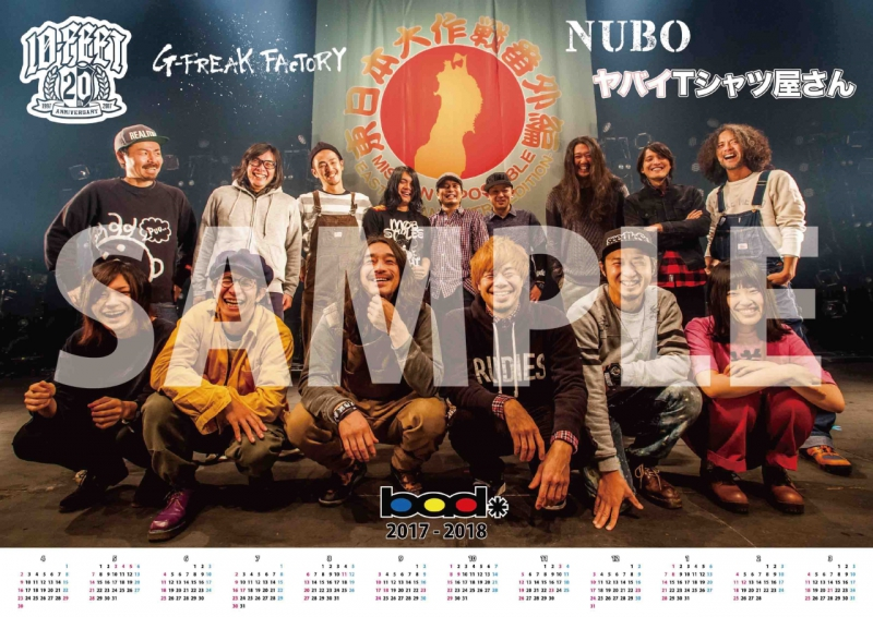 BADASSカレンダー2017-2018が完成!1495515708