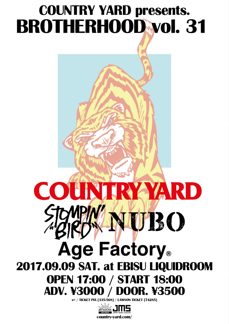 COUNTRY YARD presents BROTHER HOOD vol.31出演決定!![9/9(土)恵比寿LIQUIDROOM]1503277071