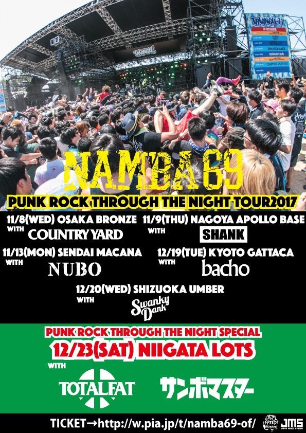 NAMBA69 presents PUNK ROCK THROUGH THE NIGHT TOUR 2017出演決定!![11/13(月)仙台MACANA]1508665940