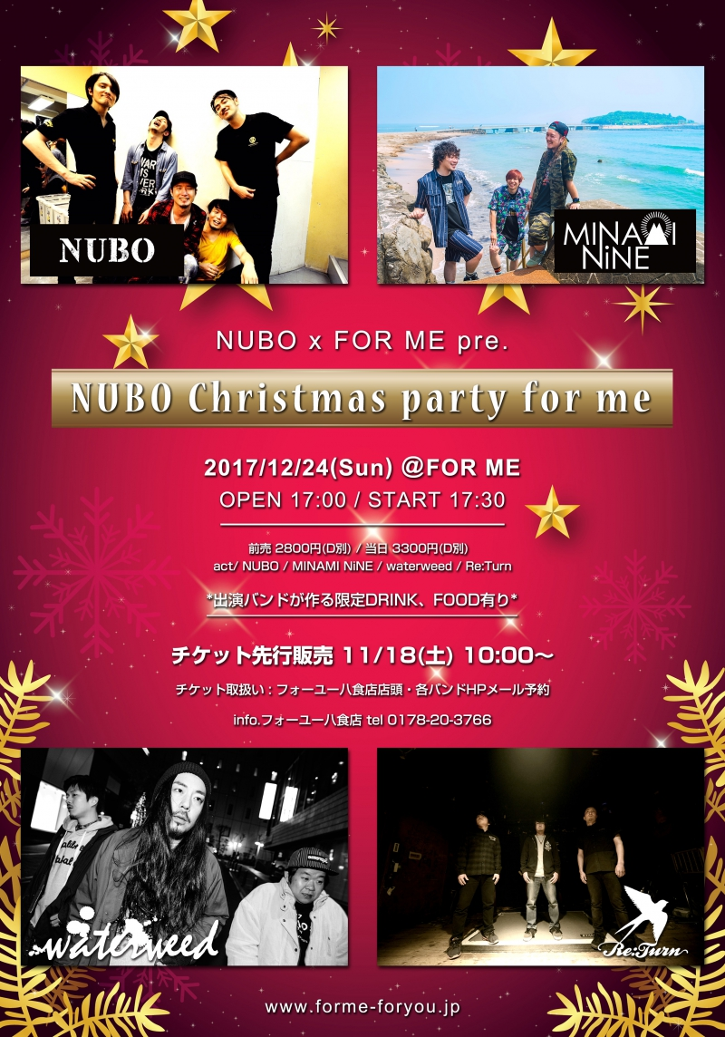 "NUBO x FOR ME pre. ""NUBO Christmas party for me""開催決定![12/24(日)八戸FOR ME]1524310107"