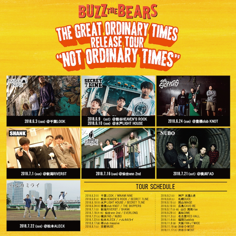 "BUZZ THE BEARS 「THE GREAT ORDINARY TIMES」RELEASE TOUR ""NOT ORDINARY TIMES"" 出演決定![7/21(土)横浜F.A.D]1532234119"