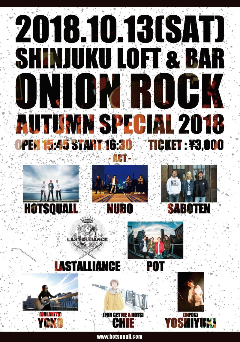 ONION ROCK AUTUMN SPECIAL 2018 出演決定![10/13(土)新宿LOFT&BAR]1548303965
