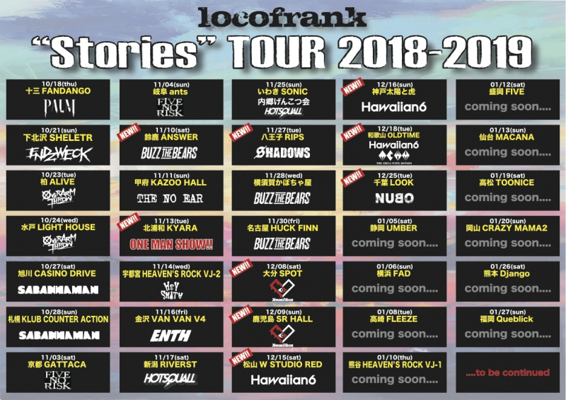 "locofrank""Stories TOUR ~2018-2019~""出演決定!![12/25(火)千葉LOOK]1553337670"