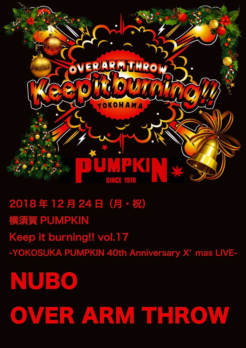 "OVER ARM THROW presents...""Keep it burning! vol.17 -YOKOSUKA PUMPKIN 40th Anniversary X'mas LIVE-""出演決定! [12/24横須賀PUMPKIN]1558539512"