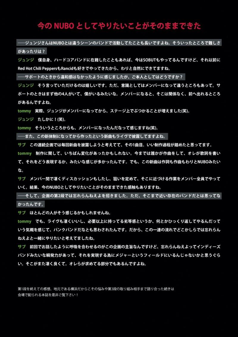"""""""MAN to MAN""""来場者特典[1/25横浜配布分]の内容を一部公開!!1555963976"""