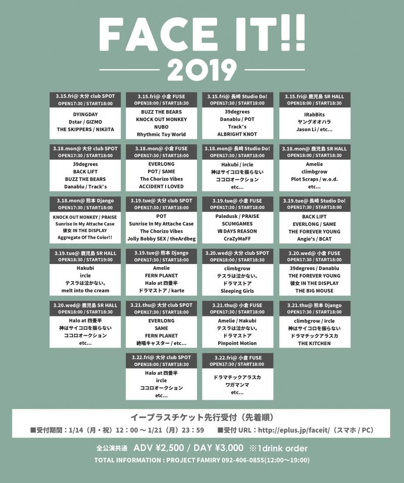 FACE IT!! [3/15(金)小倉FUSE] 出演決定!!1555965710