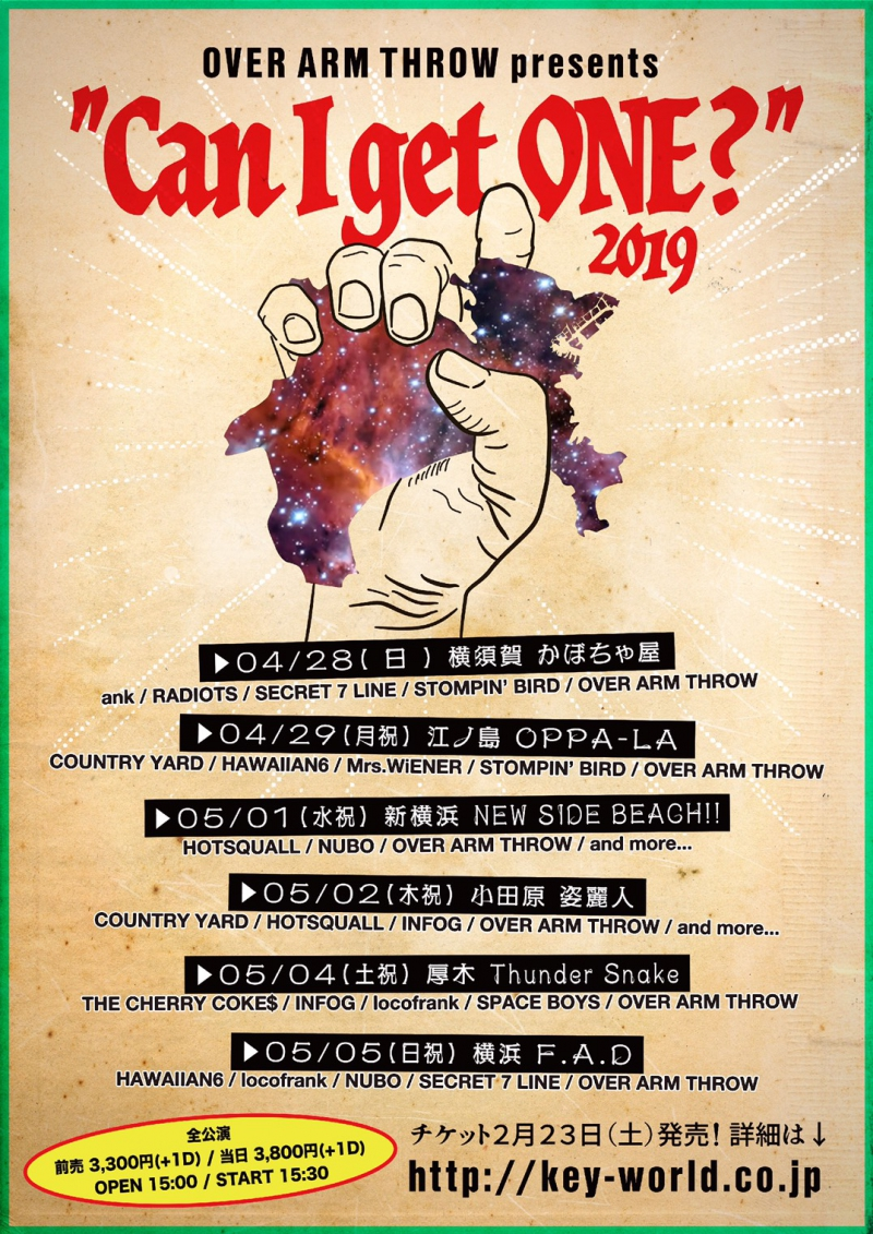 OVER ARM THROW presents 『Can I get ONE? 2019』出演決定![5/1(水・祝)新横浜、5/5(日)横浜]1553339091