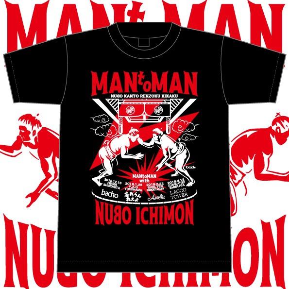 """4/12(金)渋谷QUATTRO """"MAN to MAN"""" FINAL限定Tシャツ発表!!1555965828"""