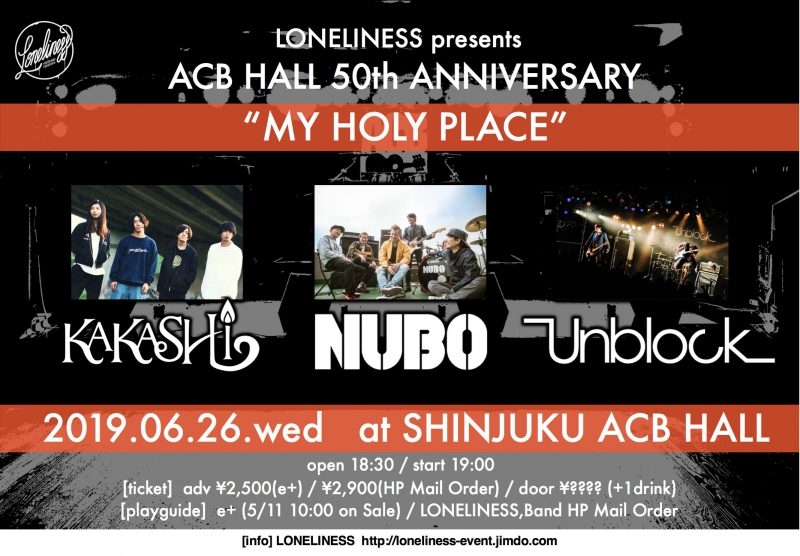 "LONELINESS presents ACB HALL 50th ANNIVERSARY ""MY HOLY PLACE""出演決定![6/26(水)新宿ACB HALL]1563402854"