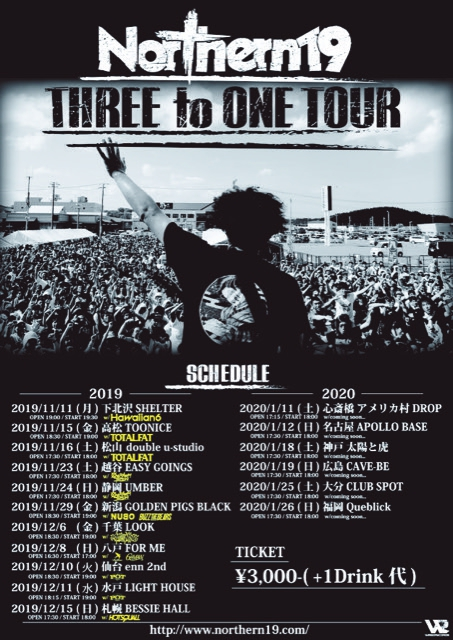 """Northern19""""THREE to ONE TOUR""""出演決定![11.29(金)新潟GOLDEN PIGS BLACK STAGE]1579358180"""