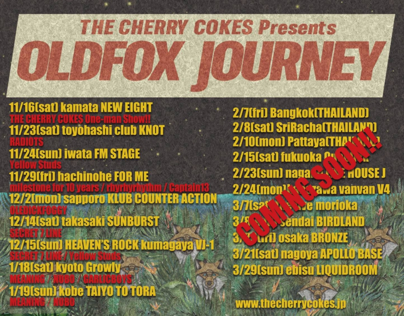 THE CHERRY COKE$ presents OLDFOX JOURNEY出演決定![1/18(土)京都、1/19(日)神戸]1571734238