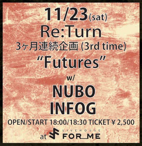 """Re:Turn pre. 3ヶ月連続企画(3rd time) """"Futures""""出演決定![11/23(土)八戸FOR ME]1571735740"""