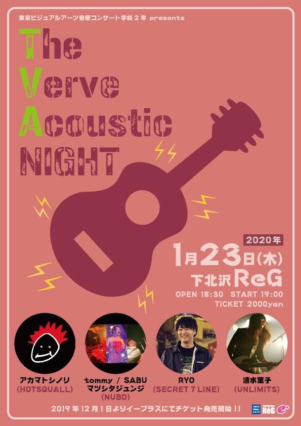 The Verve Acoustic NIGHT出演決定![1/23(木)下北沢ReG]1579541248