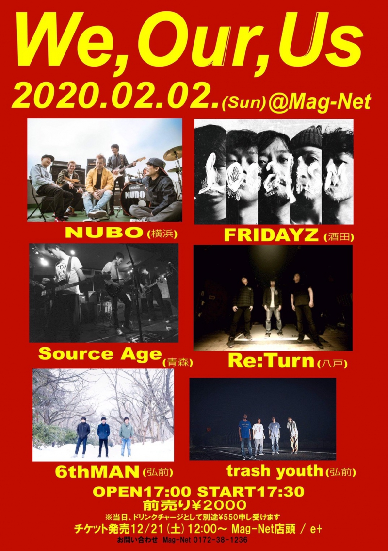 """""""We,Our,US""""出演決定![2/2(日)弘前Mag-Net]1596815897"""