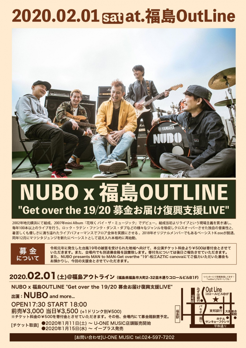 "NUBO x 福島OUTLINE ""Get over the 19/20 募金お届け復興支援LIVE""開催決定![2/1(土)福島アウトライン]1603572923"