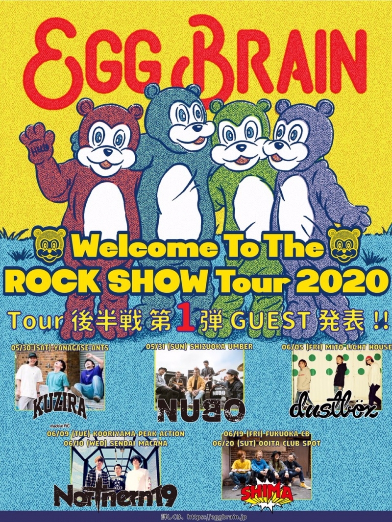 "EGG BRAIN""Welcome To The ROCK SHOW Tour 2020""出演決定![5/31(日)静岡UMBER]1603571067"