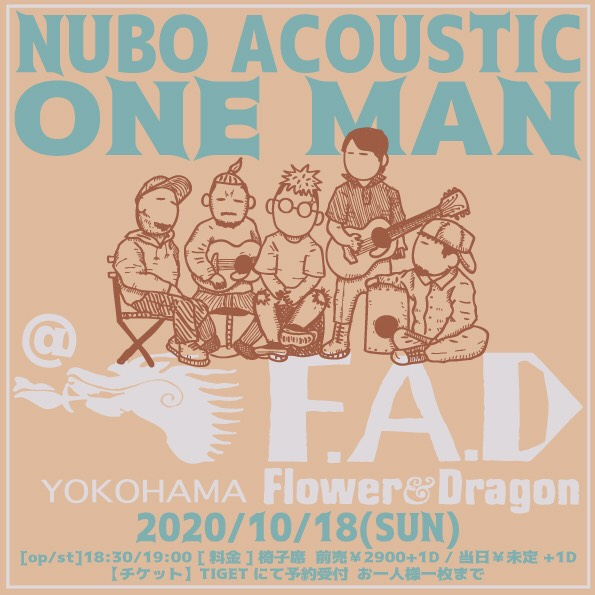 NUBO ACOUSTIC ONE MAN LIVE開催決定![10/18(日)横浜F.A.D]1603572653