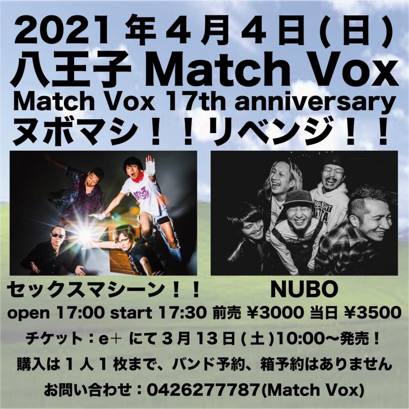 ライブ情報発表!Match Vox 17th anniversary ヌボマシ!!リベンジ!![4/4(日)八王子Match Vox]1618318792