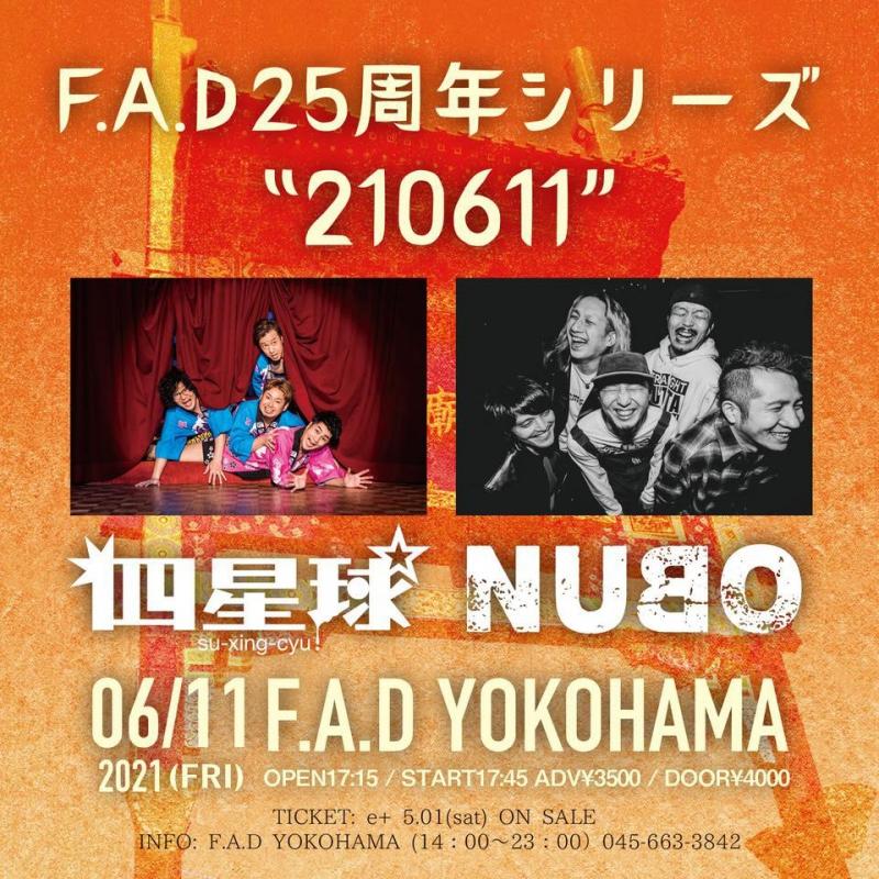 """F.A.D25周年シリーズ """"210611出演決定![6/11(金)横浜F.A.D]1623732264"""