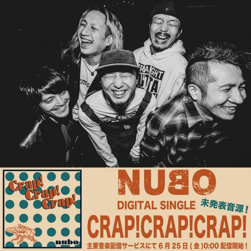 未発表音源『Crap! Crap! Crap!』6/25(金)0:00より配信開始!!1635427590