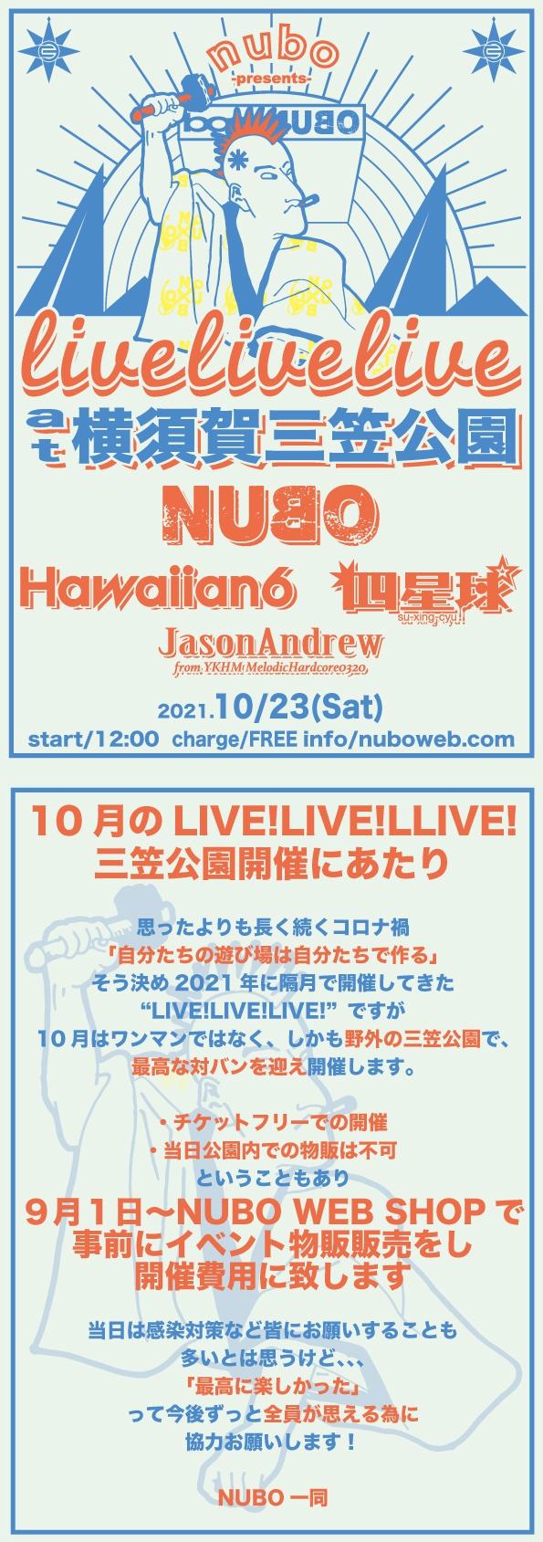"""10/23(土)横須賀三笠公園 野外ステージ""""LIVE!LIVE!LIVE!""""詳細発表!!1632300792"""