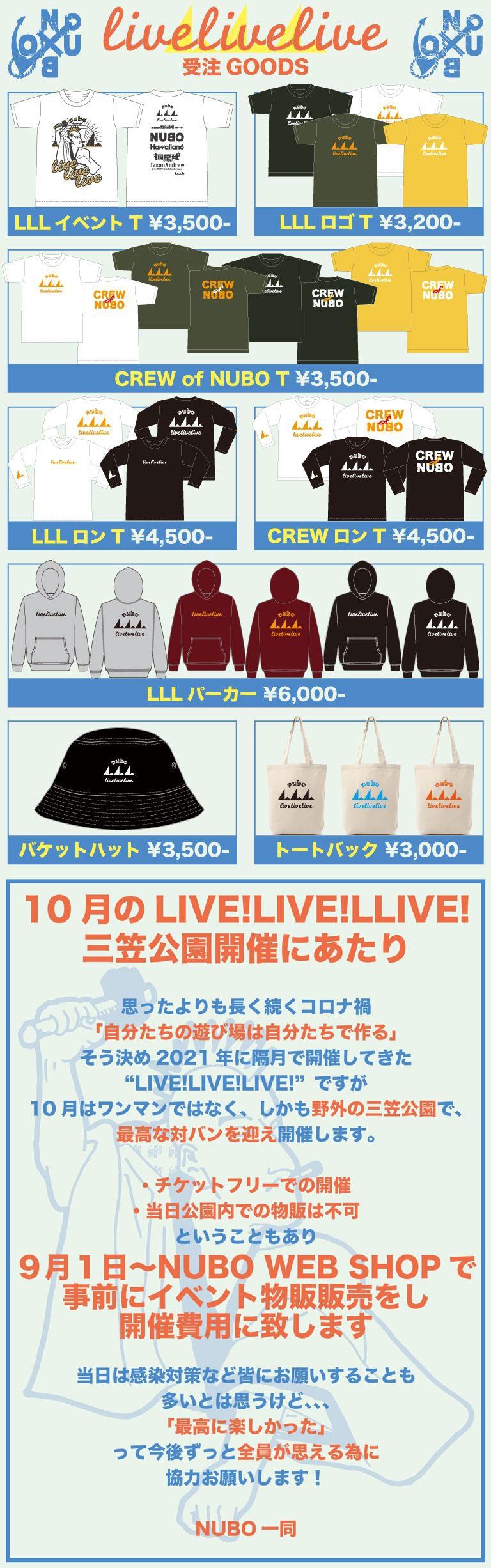 """10/23(土)横須賀三笠公園 野外ステージ""""LIVE!LIVE!LIVE!""""のイベントGOODS発表!!1632303425"""