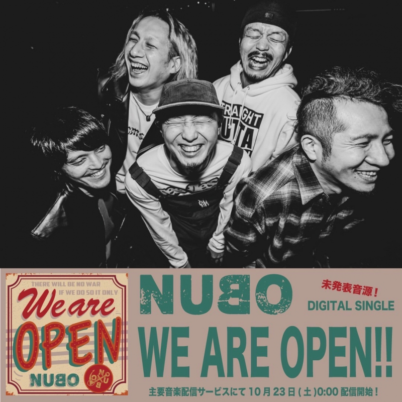 未発表音源『WE ARE OPEN!!』10/23(土)0:00より配信開始!!1635427402