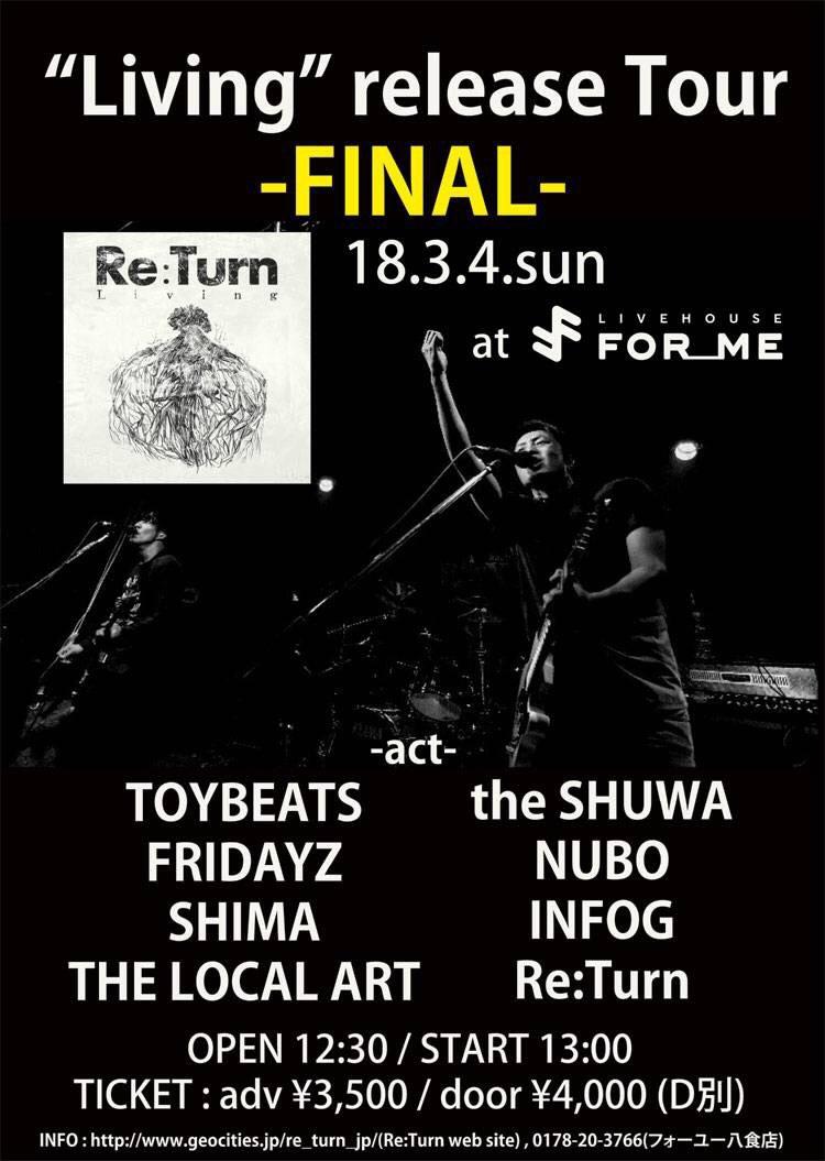 2018.3.4(日)公演