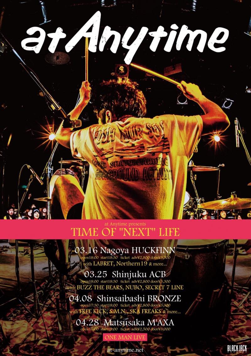2018.3.25(日)公演
