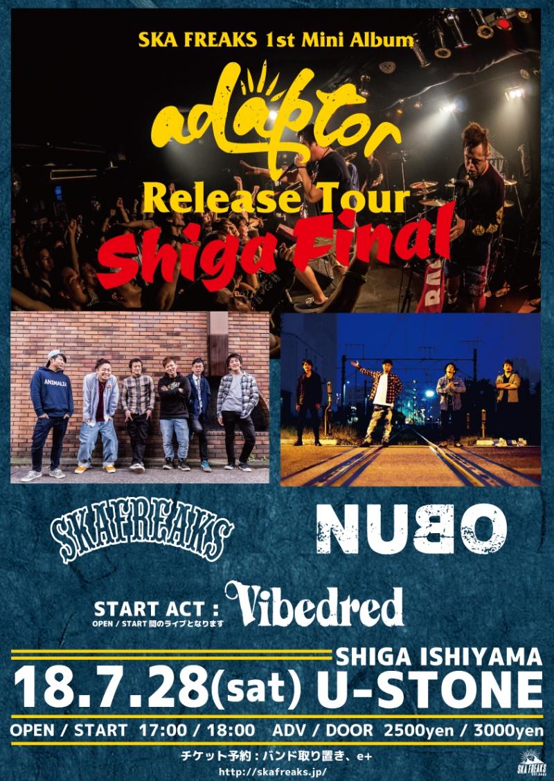 2018.7.28(土)公演