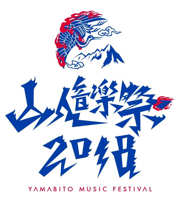 2018.9.22(土)公演
