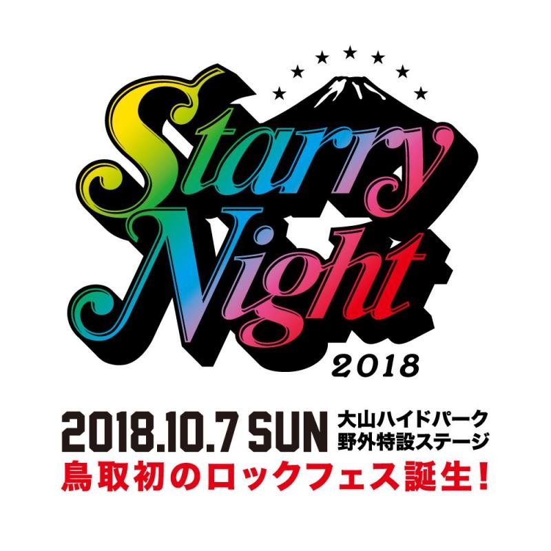 2018.10.7(日)公演