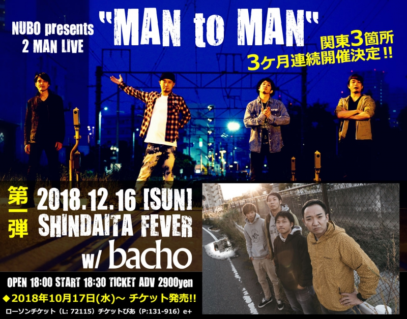 2018.12.16(日)公演