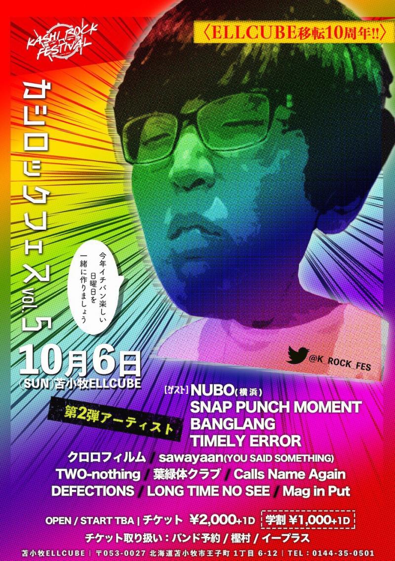 2019.10.6(日)公演