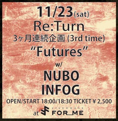 2019.11.23(土)公演