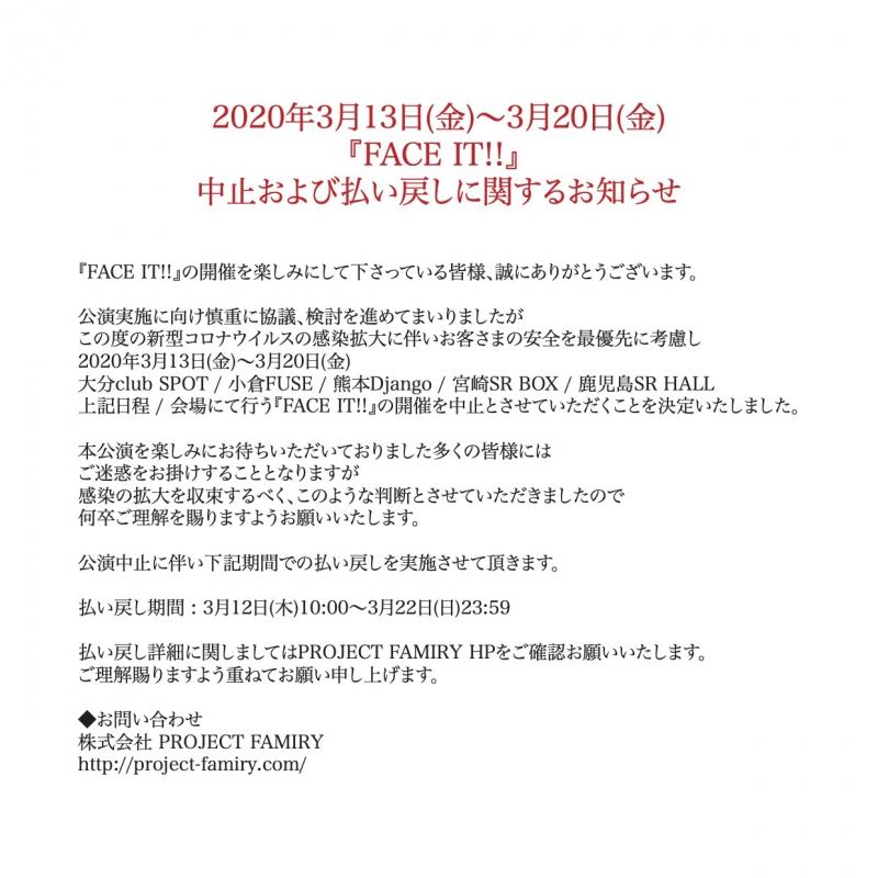 2020.3.13(金)公演