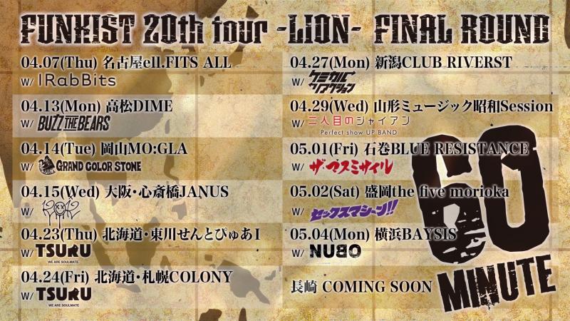 2020.5.4(月)公演