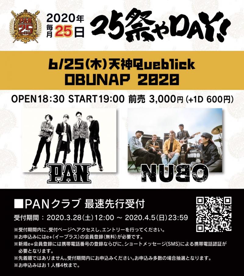 2020.6.25(木)公演