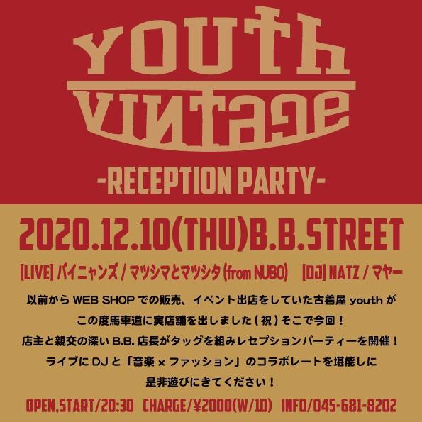 2020.12.10(木)公演