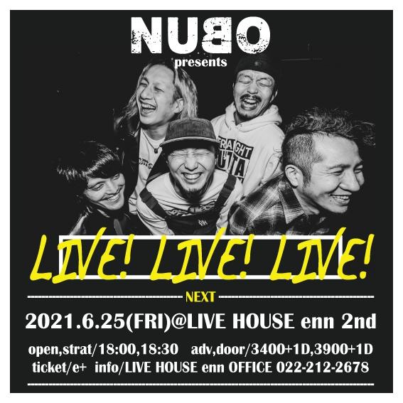 2021.6.25(金)公演