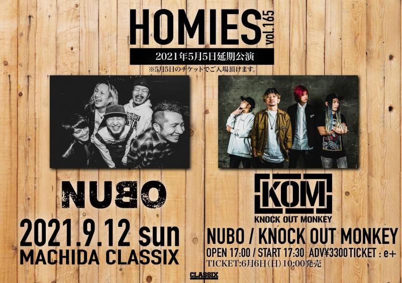2021.9.12(日)公演
